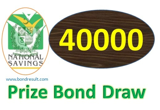 Prize Bond 40000 draw Karachi on Monday, Dec 01, 2014