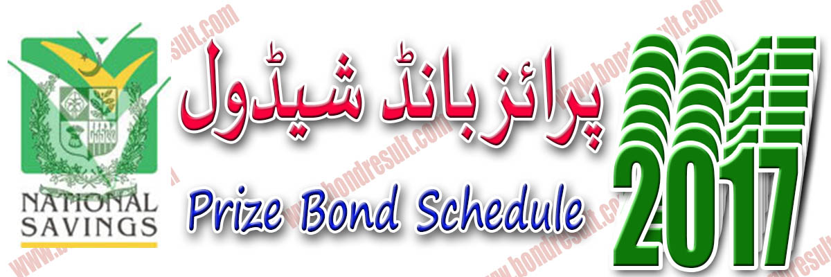 Savings Prize bond Schedule 2017 2018