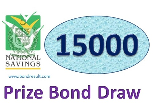Prize Bond Draw of Rs.15000 on Friday 2nd January 2015