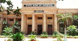 State Bank Pakistan Front View