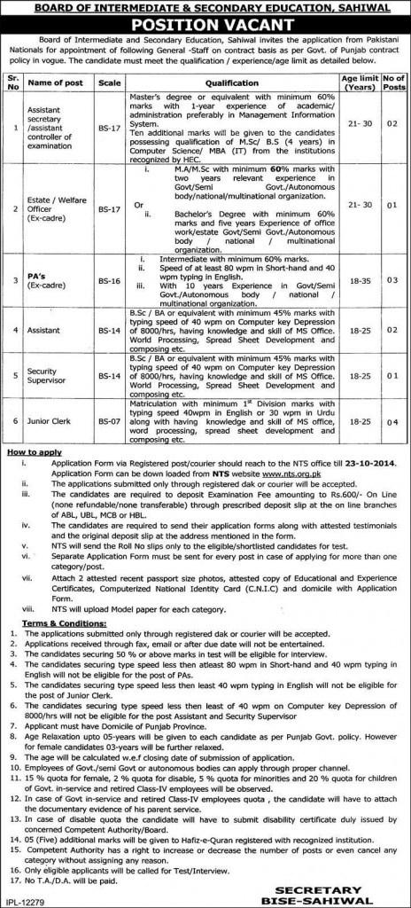 BISE Sahiwal Board Jobs 2014 For General Staff