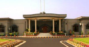 Islamabad High Court Jobs 2014