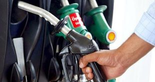 The government announced a reduction in prices of petroleum Prodcuts
