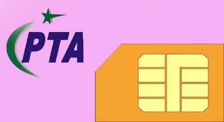 SIM Information & Verification System Online