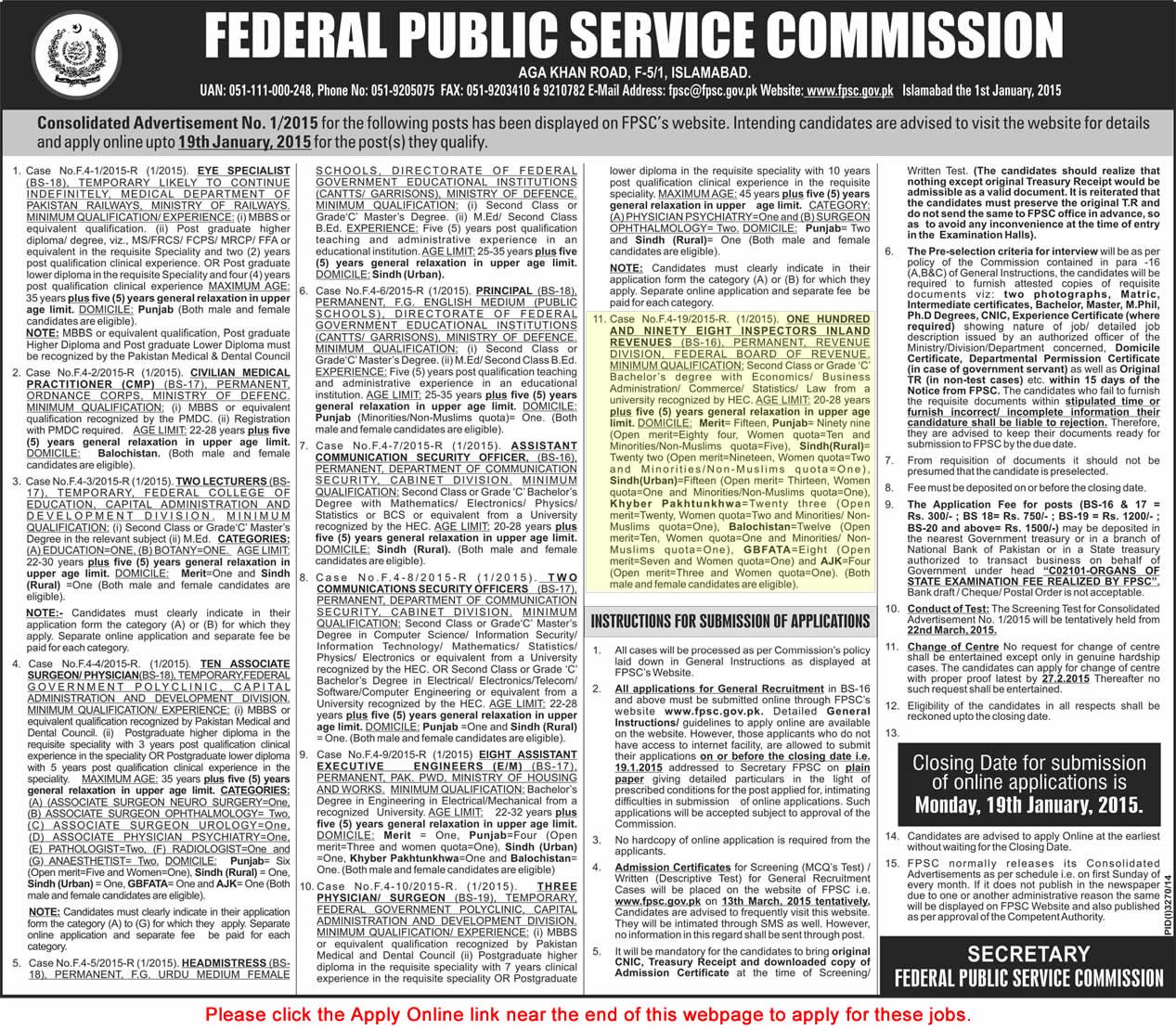 New Inspectors Inland Revenue Job in FPSC Federal Public Service Commission January 2015 Online