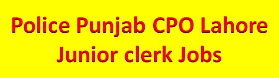 Punjab Police Junior Clerk Jobs 2014 Written Test Result 2015