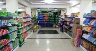 Utility Stores Corporation, tea, shampoo, mineral water, beverages, including more than 50 in the price