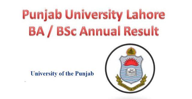 PU Lahore B.A / B.Sc Annual Result 2021