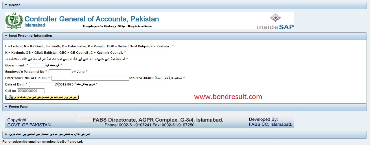 How To Monthly Pay Slips Online For Punjab Govt.  Monthly Pay Slip