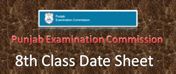 Download PEC 8th Class Date Sheets 2016