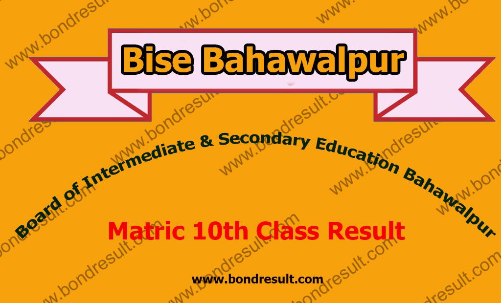 BISE Bahawalpur Board Matric 10th Class Result 2017 2018