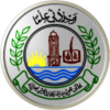 BISE Faisalabad Inter FA FSc Part-2 12th Class Result 2016