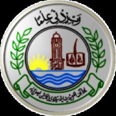 BISE Faisalabad Logo Pics