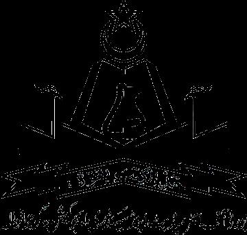 BISE Gujranwala Board Logo pics