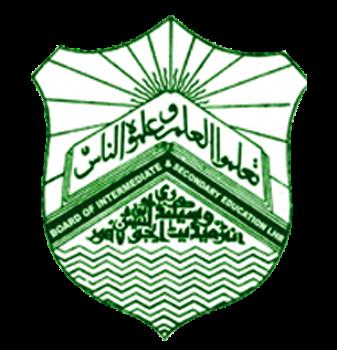Board of Intermediate & Secondary Education Lahore Logo