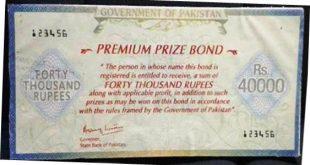 Pak Govt first ever registered Premium Prize Bond of Rs. 40000