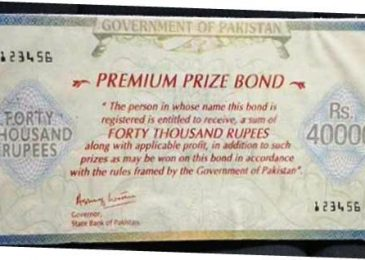 Finance Minister Ishaq Dar introduced Rs. 40000 Premium Prize Bond