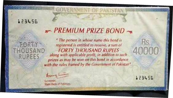 Pak Govt first ever registered Premium Prize Bond of Rs. 40000