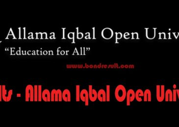 AIOU Result 2017 (Allama Iqbal Open University All Results)