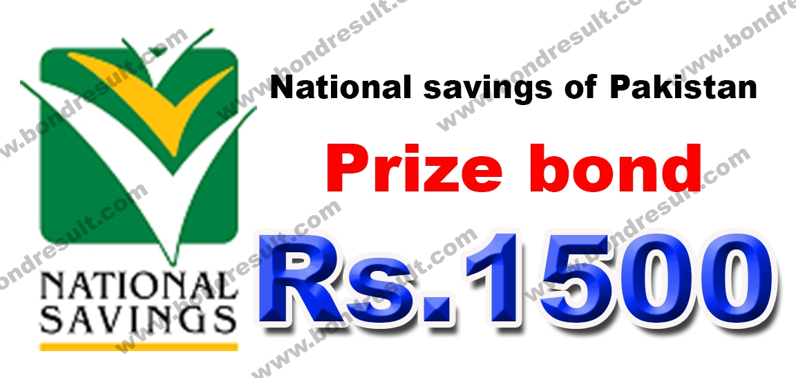 Rs 1500 Prize bond List by savings.gov.pk