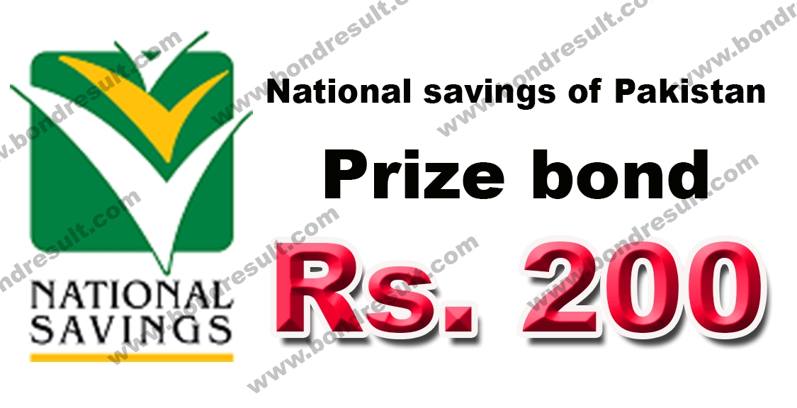 200 Prize bond List by National savings
