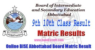 BISE Atd Board Will Upload 9th, 10th Class Annual Result 2017