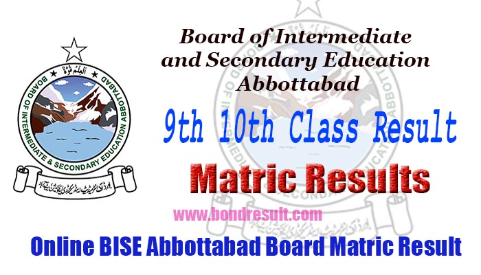 BISE Atd Board Will Upload 9th, 10th Class Annual Result 2019