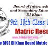BISE DI Khan Board 9th & 10th Class Annual Matric Result 2017