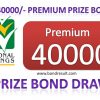 Rs. 40000 Premium Prize bond List Draw #04,  12th March 2018 Hyderabad