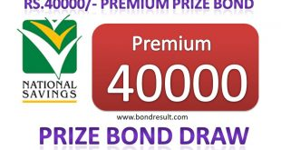 Draw 8, Rs. 40000 Premium Prize Bond List, Rawalpindi On 11-03-19