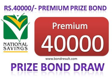 Premium Prize Bond Rs.40000 Draw No.03, 11th Dec, 2017 held at Karachi
