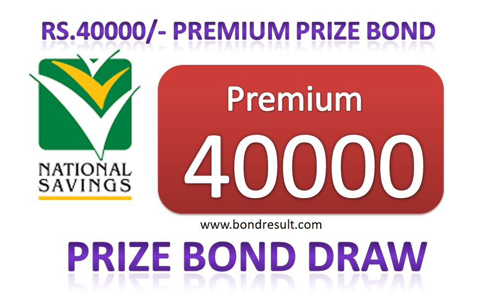 Premium Prize Bond Registered 3rd DRAW OF Rs 40000 11-12-2017