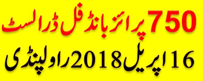 National Savings Rs.750 Prize bond Draw #74 Rawalpindi Full draw list 16/04/2018