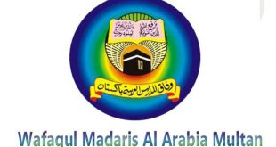 Wafaqul Madaris Al Arabia Annual Exams Result Hajri 1440 18 May 2018