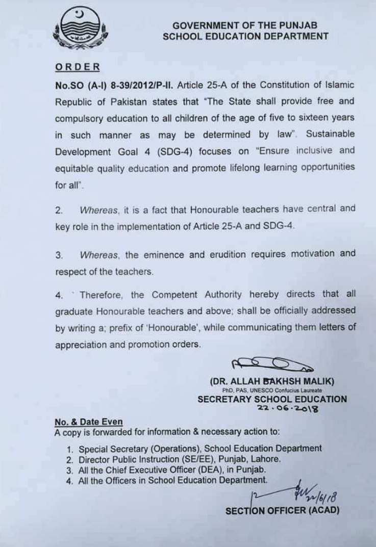 "Notification of Addressing Honorable Teachers by PrePix ""Honorable"" Education Department Punjab"