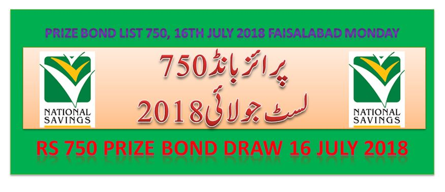 Prize Bond List 750, 16th July 2018 Draw # 75 held Faisalabad