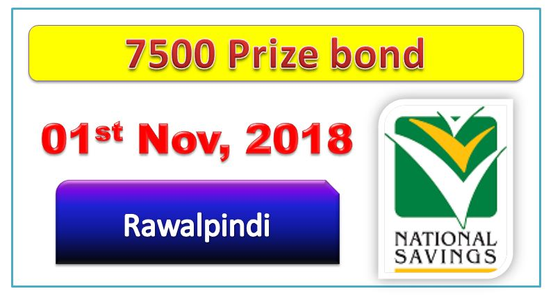 Prize Bond List 7500 - Full Draw # 76 Result 1st November, 2018 Rawalpindi