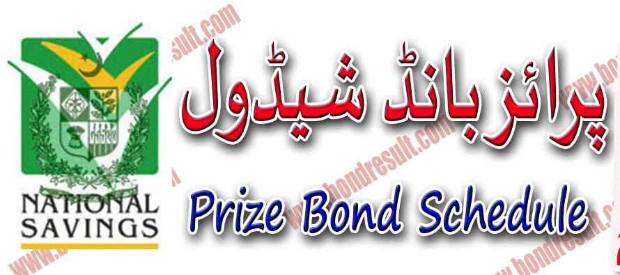 Prize bond Draw Schedule Free Download