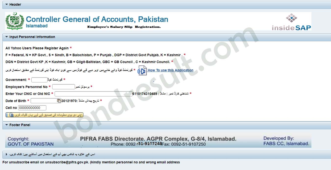 online payslip kpk of teachers by accountant general kpk