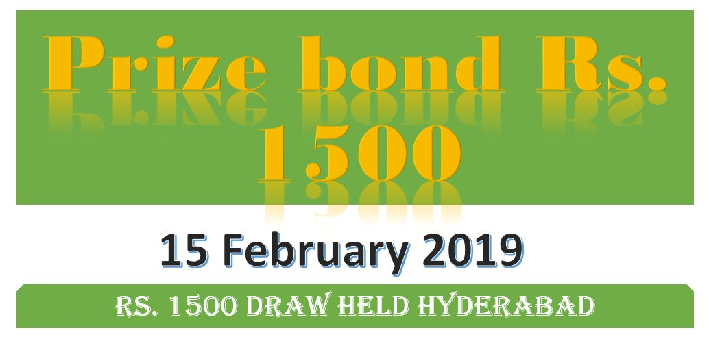 Rs. 1500 Prize bond list Draw #77 Result, 15 February, 2019 Hyderabad