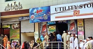 PTI govt started operations to close of Utility Stores Corporation