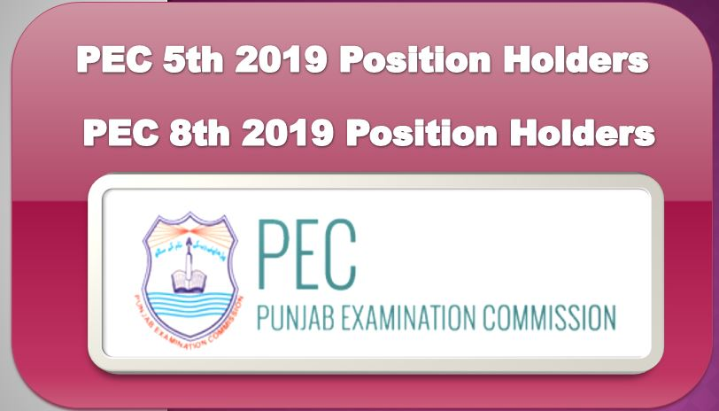 PEC Best Position Holders 8th & fifth Class Students List March 2020