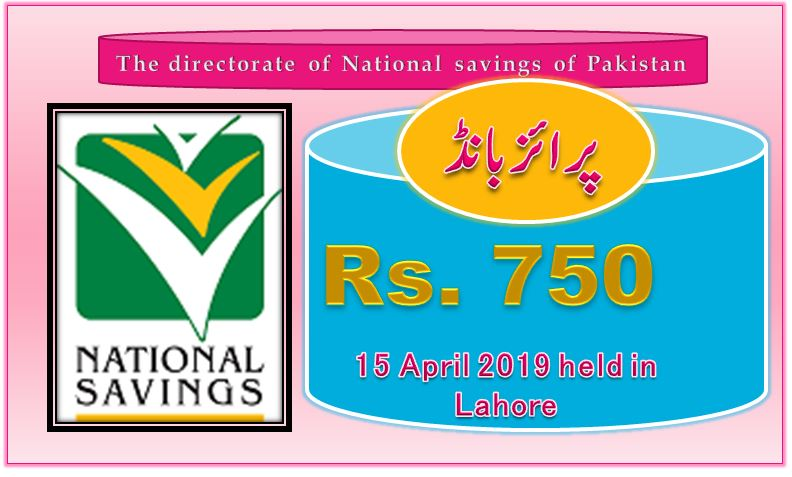 Prize Bond List 750, 15th April 2019 Lahore Monday Draw # 78 CHeck online