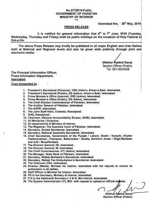 Eid ul Fiter Holiday 2019 Official Notification