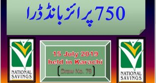 Draw 79, Rs. 750 Prize Bond Results city Karachi On 15-07-2019