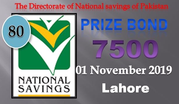 Check Rs. 7500 Prize Bond List, Lahore On 01-11-2019