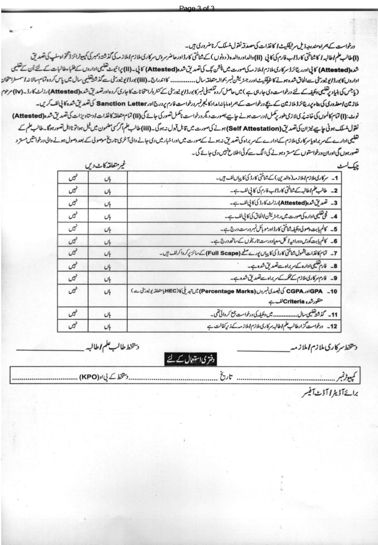 Punjab benevolent fund form 2020 download pdf free