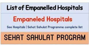 Sehat insaf card punjab KPK Sindh Baluchistan All hospital list download.