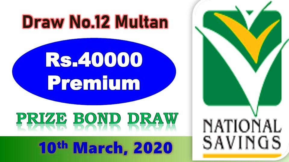 Rs. 40000 Premium Prize bond list Draw #12 Result, 10 March, 2020 Multan