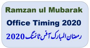 Federal Govt Announces Ramadan Office Timings